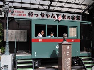 当時の坊ちゃん列車