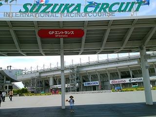 @SUZUKA