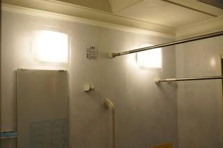 風呂場の照明