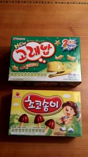 韓国のパチも・・・菓子