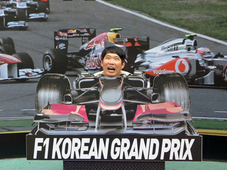 2013 F1 Korean GP