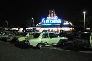 川島ナイト!