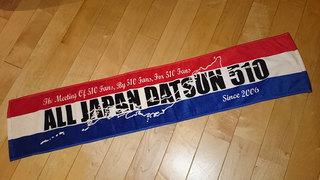 ALL JAPAN DATSUN 510 タオル!