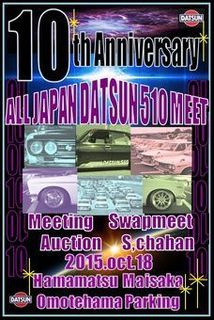 All Japan Datsun 510 Meet !!