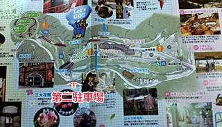 6th SHIKOKU DATSUN 510 MEET