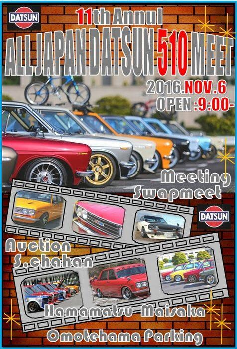 11th all japan datsun 510 meet