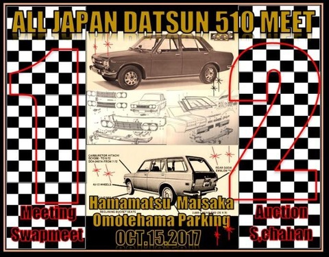 ALL JAPAN DATSUN 510 MEET フライヤー