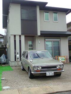新居と旧車